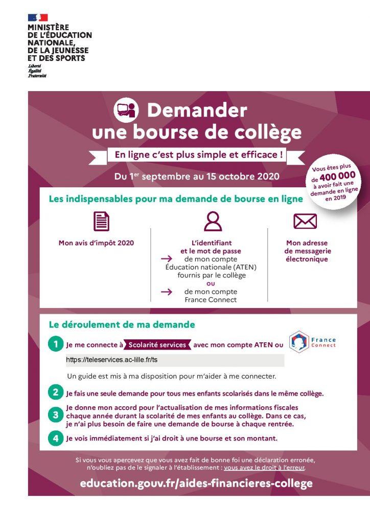 demande bourse de collège en ligne